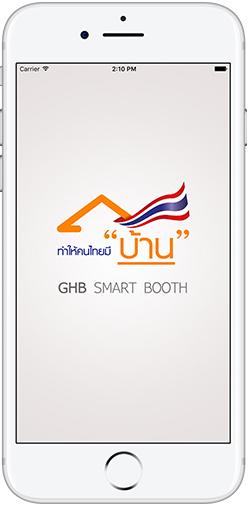 GHBank Smart Booth