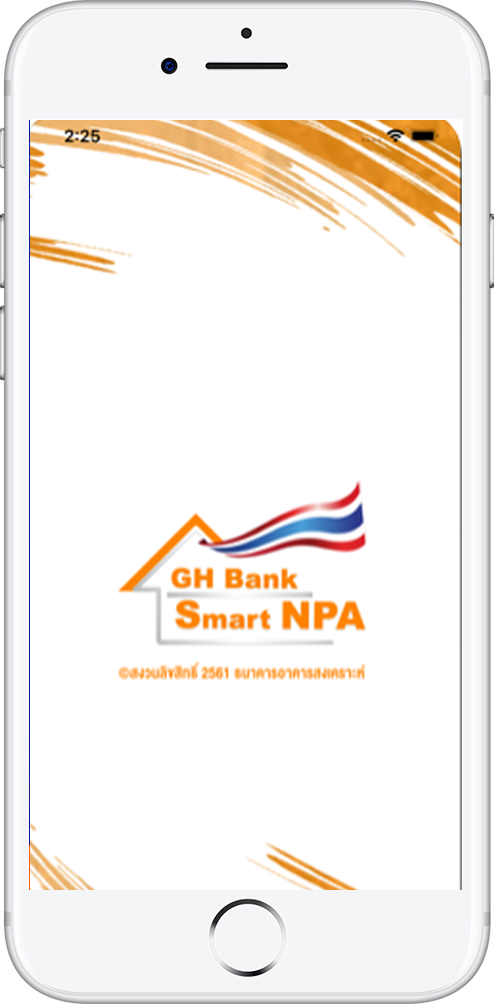 G H Bank Smart NPA