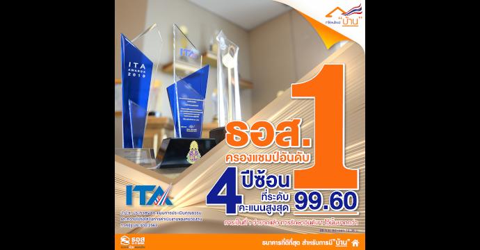MULTIMILLIONAIRE THAILAND
