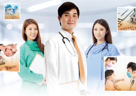 สินเชื่อ HOME FOR MEDICAL