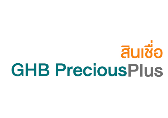 โครงการสินเชื่อปี 2564 สินเชื่อบ้าน GHB Precious Plus