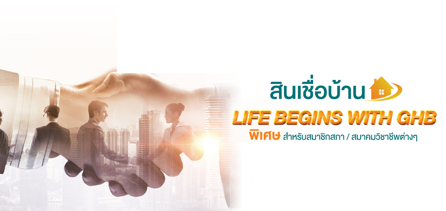 Life Begins with GHB