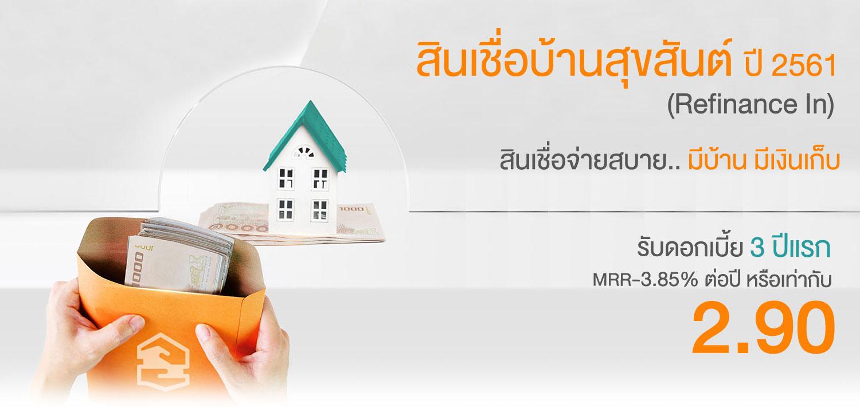 สมัครงานธนาคารกรุงไทย